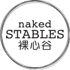 naked stables